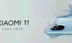 Это первые фото Xiaomi Mi 11. Выделяется, но вызывает сомнения
